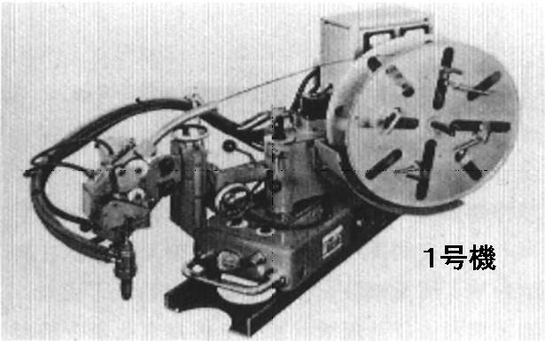 松下最早的CO2焊机